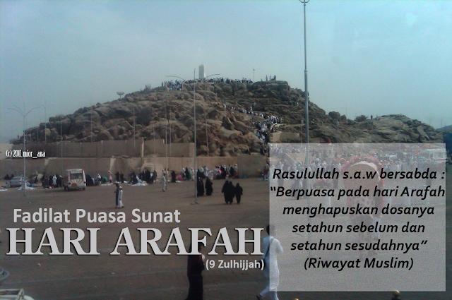 padang arafah jabal rahmah haji umrah