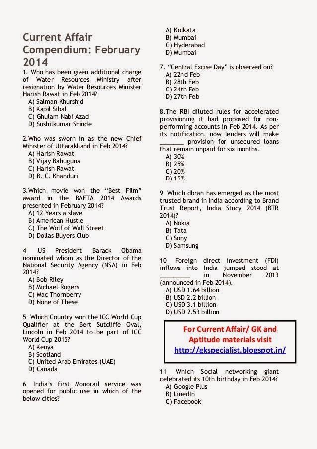 MAHARASHTRA POLICE BHARTI QUESTION PAPER IN MARATHI PDF DOWNLOAD