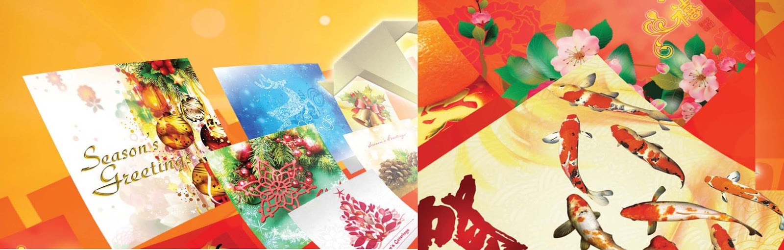 Electronic Greeting Cards