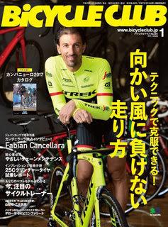 BiCYCLE CLUB (バイシクルクラブ) 2017年01月号