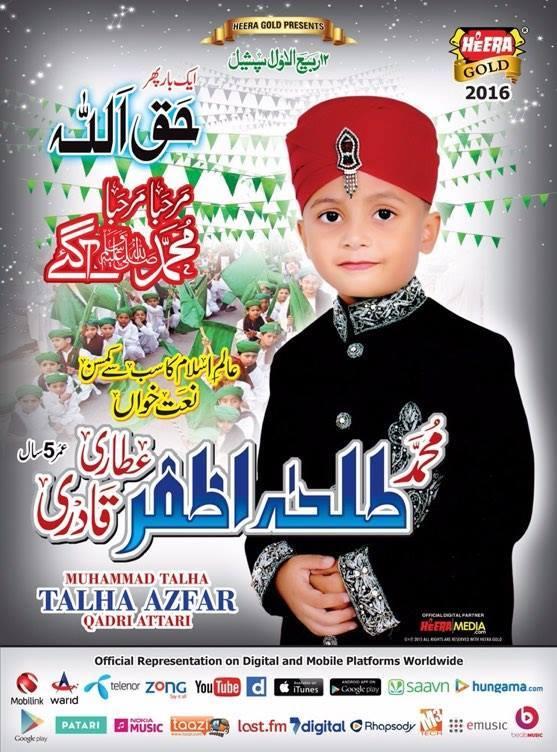 Talha Azhar Qadri