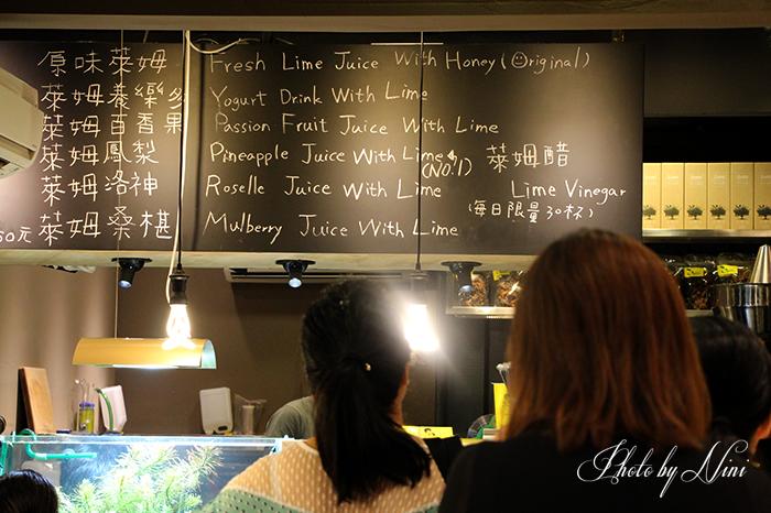 【台北大安區】東海萊姆園。帶動飲品界新潮流