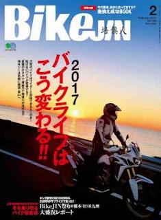 BikeJIN(培倶人) 2017年02月号