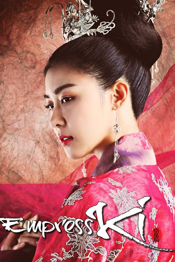 Empress Ki (AKA Maharani) S01 Episode 27 Hindi 720p WEB-DL x264 500MB