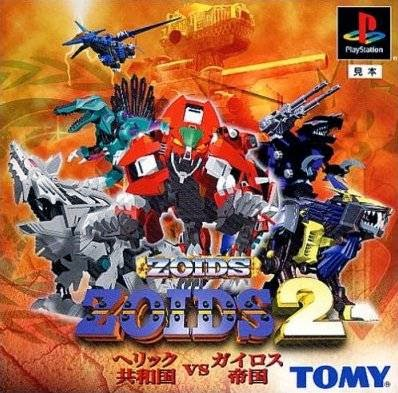 Download Game Game Zoid 2 PS1 Gratis