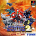 Download Game Zoid 2 PS1 Gratis