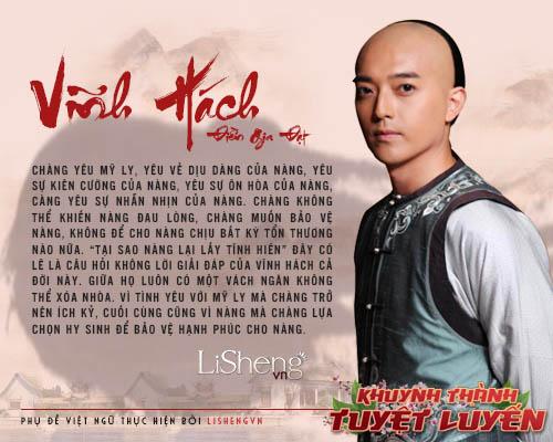 PhimHP.com-Hinh-anh-phim-Khuynh-thanh-tuyet-luyen-2012_06.jpg