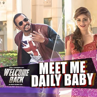 Meet Me Daily Baby Lyrics - Welcome Back