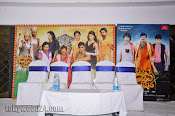 Pandavulu Pandavulu Thummeda Press meet-thumbnail-1