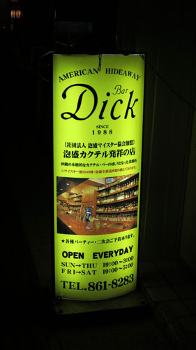 Bar Dick Naha