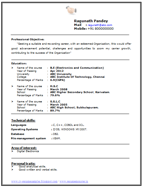 Free Download Link Electronics And Communication Engineering Resume  Communication On Resume