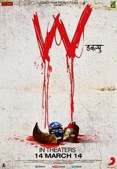 W 2014 Songs Download Free Mp3 Songspk,Poster,Movie Still