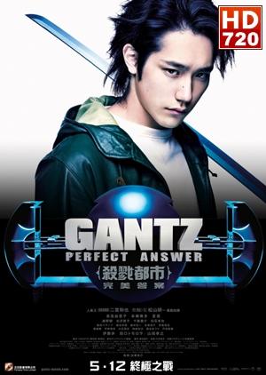 Gantz 2: Respuesta perfecta (Gantz: Parte 2) (2011)