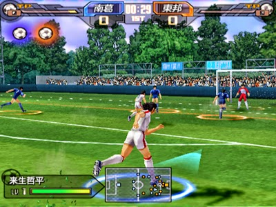 [ Cheat ] Password Captain Tsubasa Bahasa Indonesia PS2 Terbaru 2014