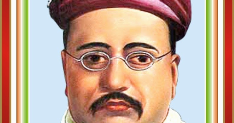 short essay on gopal krishna gokhale Early life gopal krishna gokhale was born on 9 may 1866 in kotluk village of guhagar taluka in ratnagiri district, in present-day maharashtra (then part of the bombay presidency) in a.
