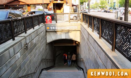 seoul gyeongbukgung station