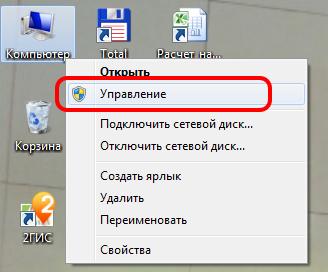 Проверка установки ZTE драйвера - Управление компьютером Windows
