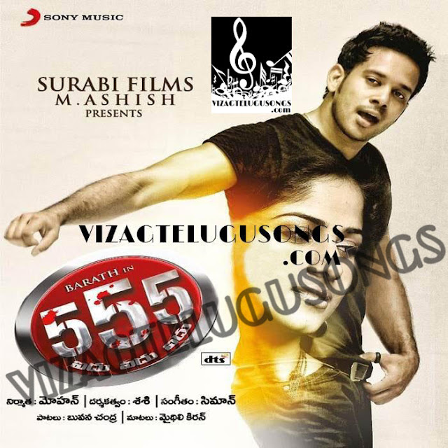 555 Telugu Movie HD Wallpapers CD Cover