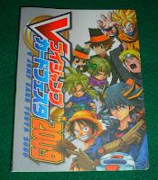 V-Jump Card Festa 2009 All Star Binder