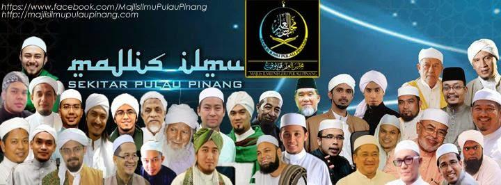 Majlis Ilmu Negeri Pulau Pinang, Majlis Ilmu, Ceramah Agama, Menuntut Ilmu