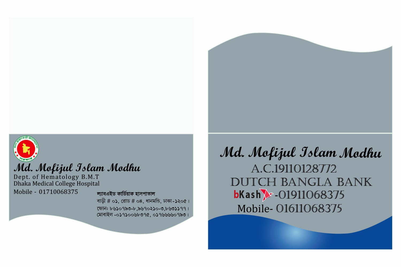 Folding Visiting Card ~ My Design