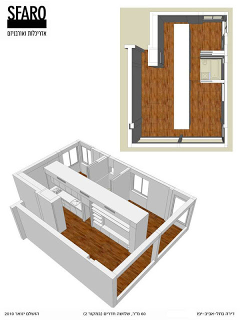 Phối cảnh căn hộ trước và sau khi cải tạo