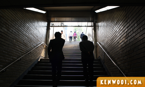 seoul subway exit