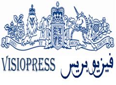 فيزيوبريس  VisioPress