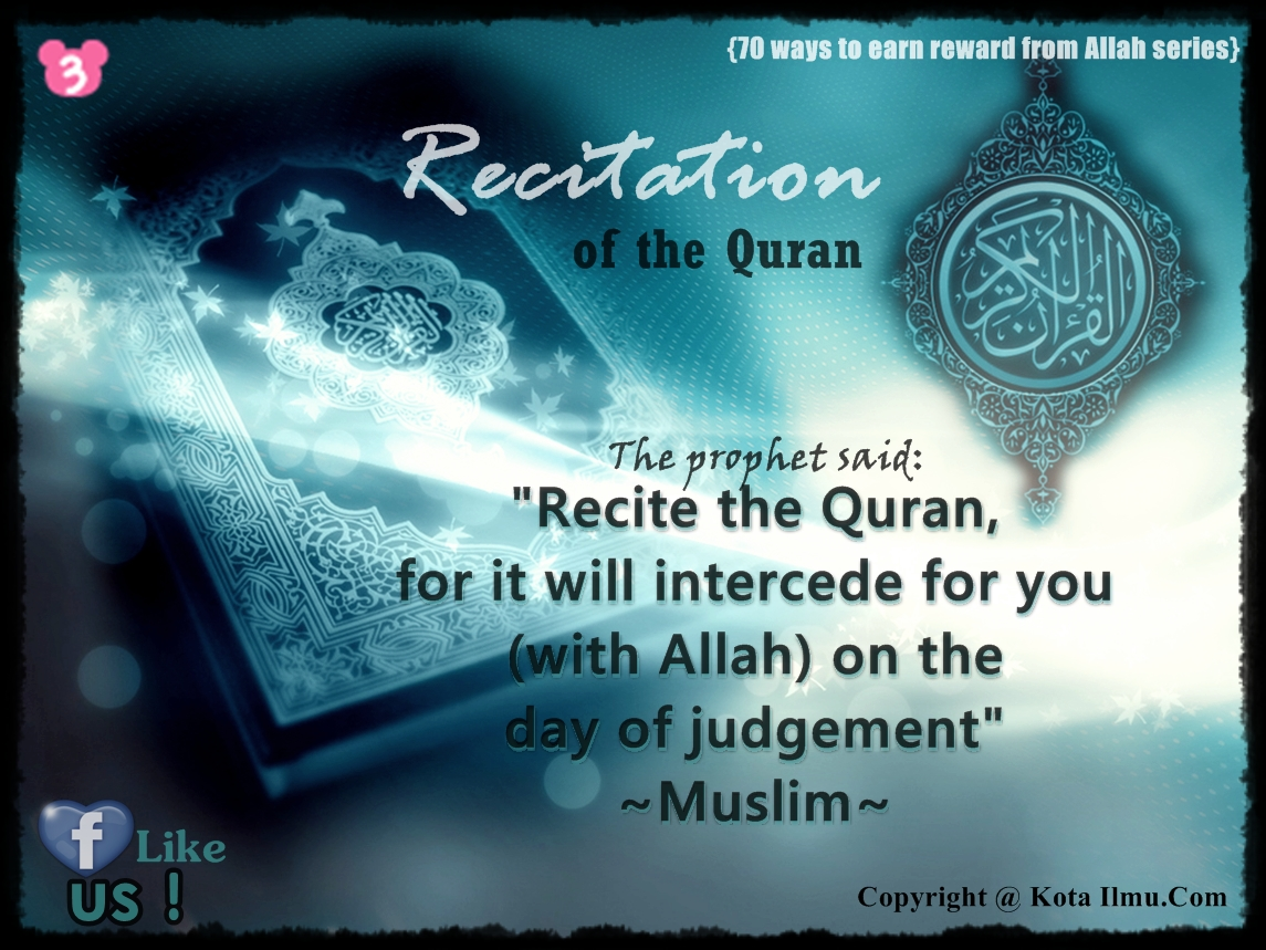 Listen and download the Holy Qur an