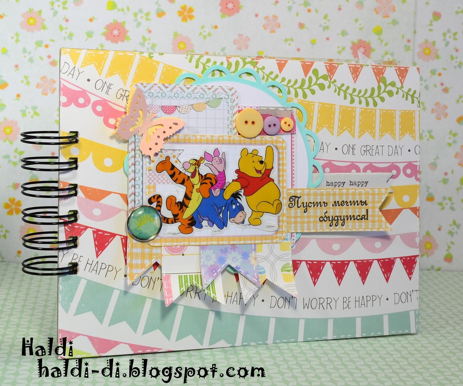 Шаблоны для пожеланий на день рождения ребенка своими руками шаблоны