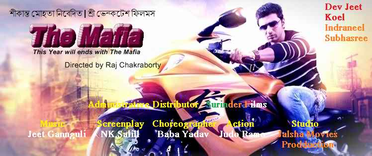 Bengali Actor Jeet Upcoming Movie Information