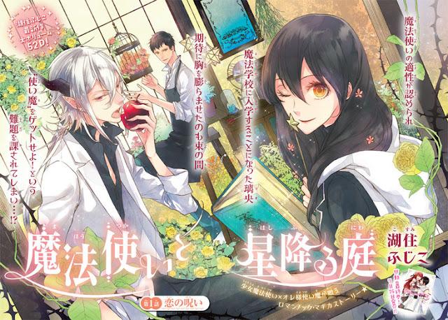"""""""Mahou Tsukai to Hoshi Furu Niwa"""" é o novo mangá de Fujiko Kozumi na Asuka #9"""