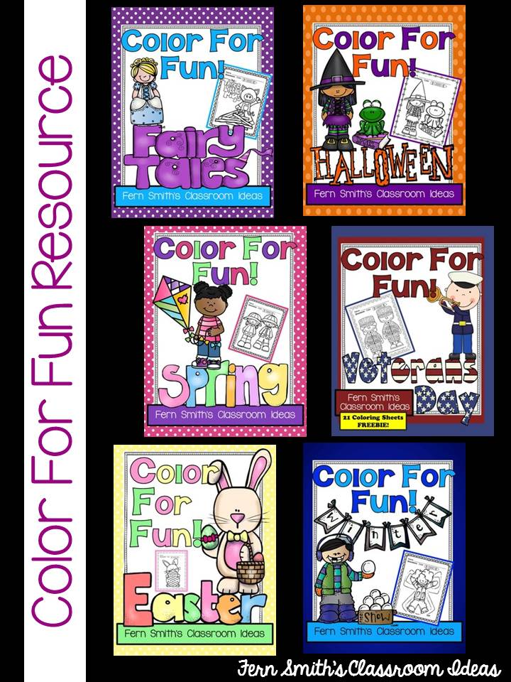 Fern Smith's Classroom Ideas Color For Fun Resources at TeachersPayTeachers!
