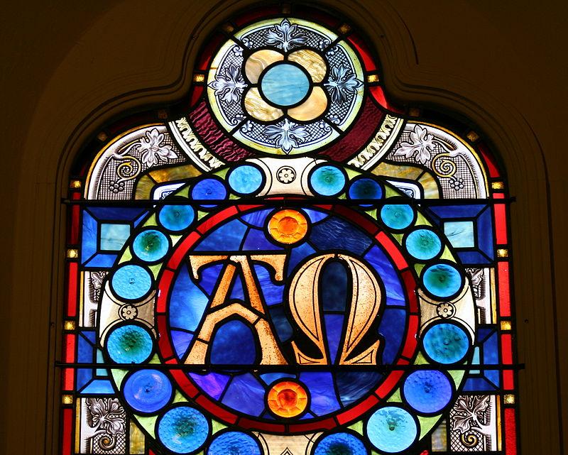 El Alfa y la Omega (Apoc 22: 13-14)