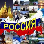A LÍRICA DO MUNDO NA POESIA RUSSA