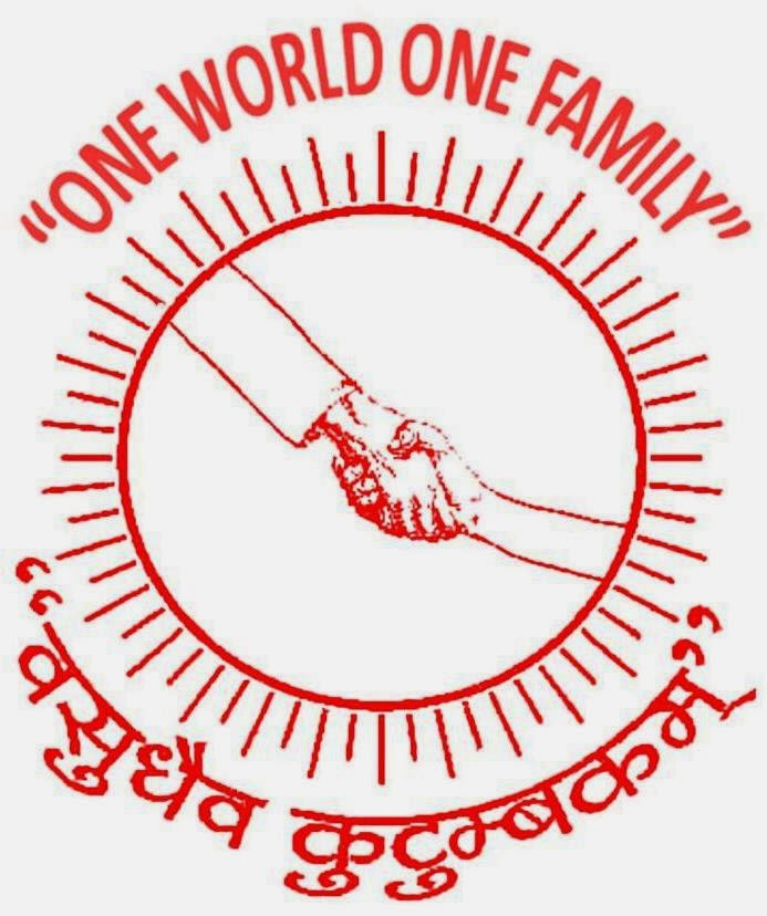 vasudhaiva kutumbakam Vasudhaiva kutumbakam (वसुधैव कुटुम्बकम) is a sanskrit word, a philosophy that inculcates an understanding that the whole world is one family.