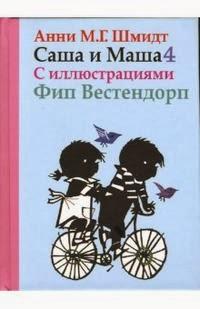 литература для детей