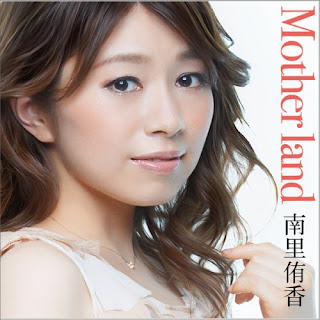 Yuuka Nanri 南里侑香 - Mother land