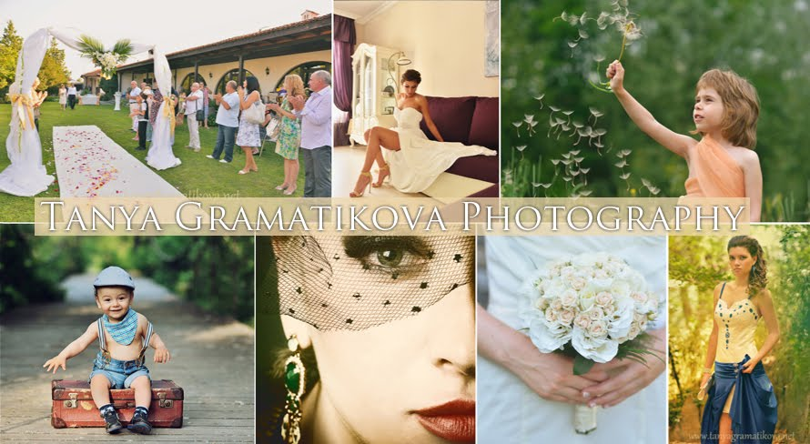 фотограф Пловдив. таня граматикова- портретен, сватбен, детски фотограф