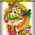 Astrological predictions for Sinhala & Hindu New Year 2015