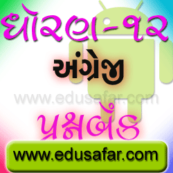 STANDARD 12 ENGLISH (SL) QUESTION BANK