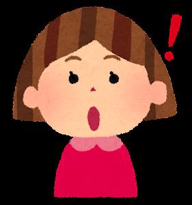 女の子の表情のイラスト「ひらめいた顔」