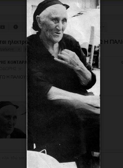 Η «Μάνα Κουράγιο» στην Ουρανούπολη