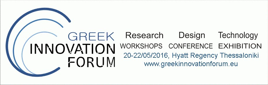 Greek Innovation Forum