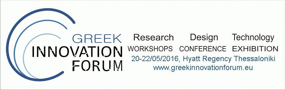 Greek Innovation Forum