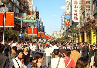 Crowded Nanjing Road, Shanghai