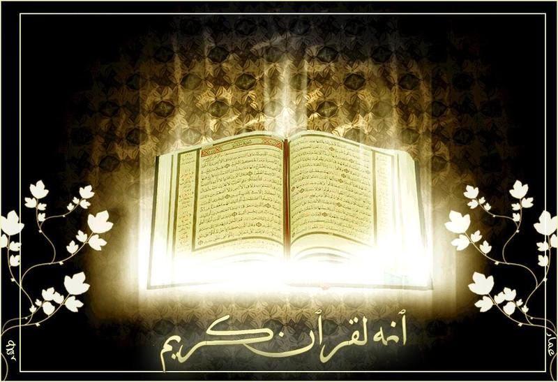 Angka Kelahiran Dalam Al Quran