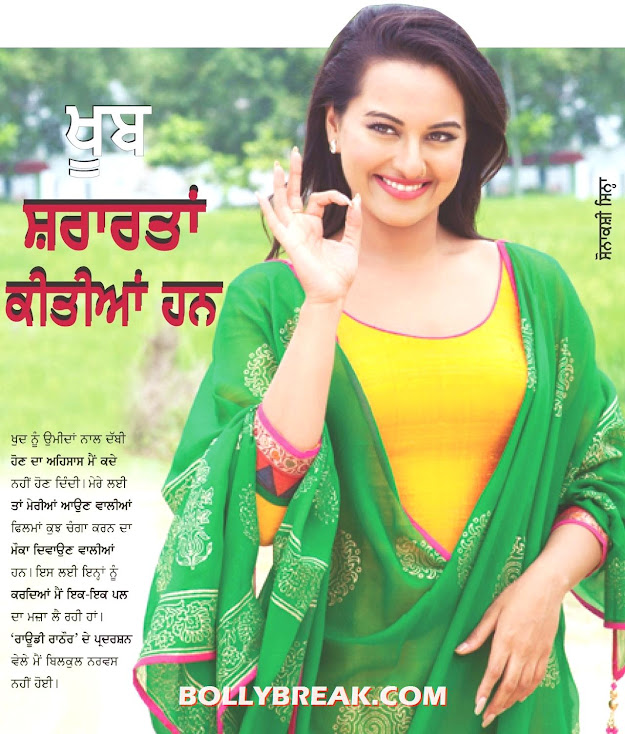 Sonakshi Sinha in yellow suit, green chunni - Sonakshi Sinha in Yellow Suit - HD Pic