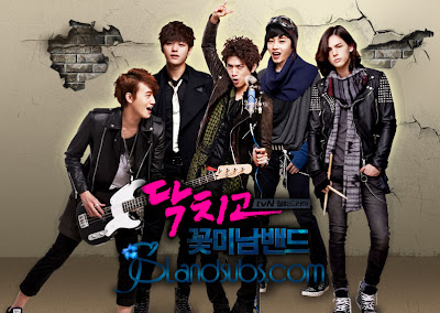 Subtitle Indonesia Shut Up Flower Boy Band