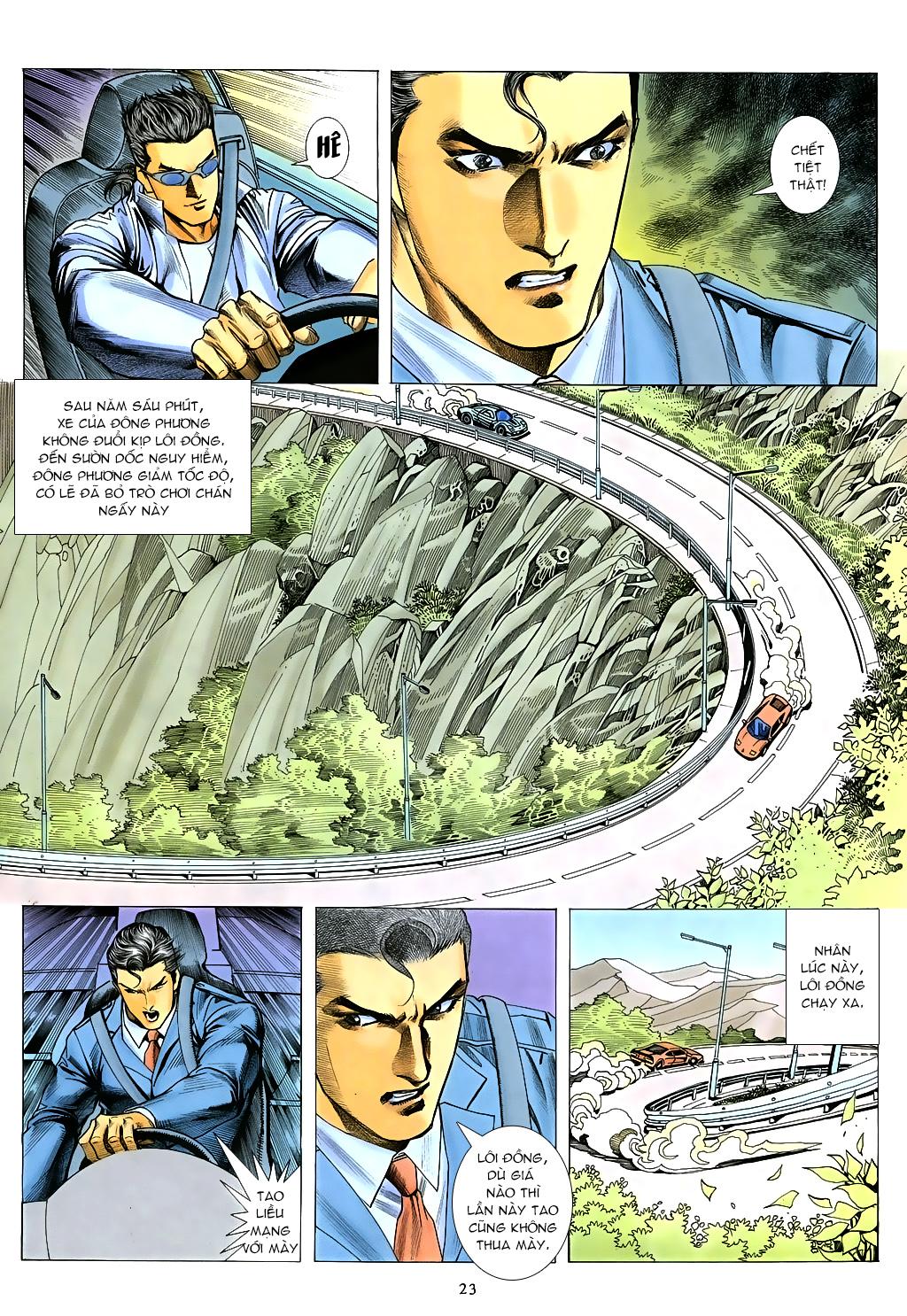 Mạt Nhật Chiến Lang